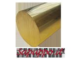 Barre di ottone sezione tonda piene